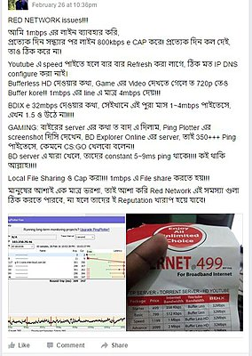 Click image for larger version.  Name:লোল.JPG Views:348 Size:91.5 KB ID:38131
