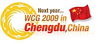 Click image for larger version.  Name:WCG 2009.jpg Views:28 Size:30.9 KB ID:479