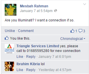Name:  Illuminati ISP.PNG